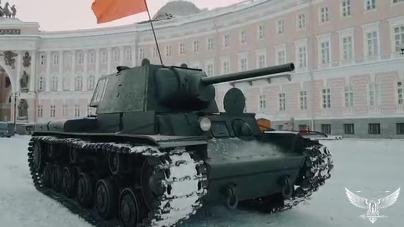 Акция Говорят памятники танк КВ 1 М5200