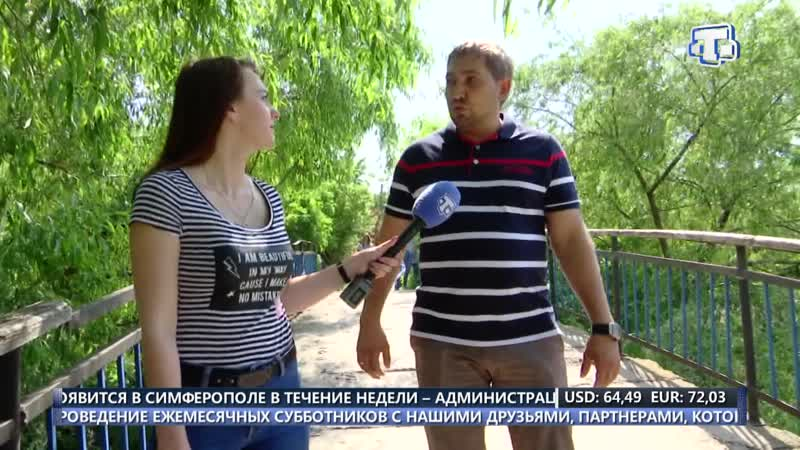 Хаберлер на крымскотатарском языке 20 05 19