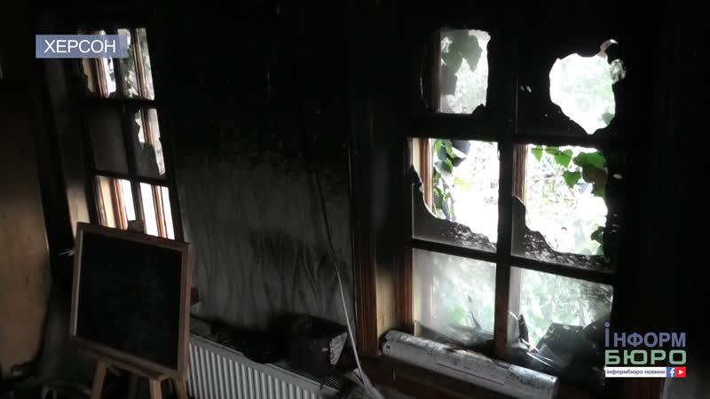 У Херсоні пожежники врятували чоловіка і дитину