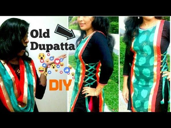 Convert old dupatta into jacket for your kurthisalwaranarkali | reuse old dupatta|dupatta styles