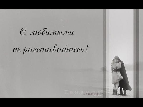 С любимыми не расставайтесь Алла Пугачева и Филипп Киркоров