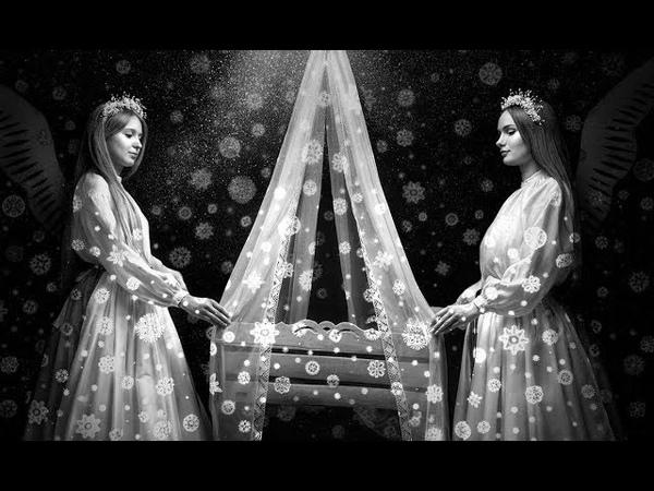 Astroŭna - Сьвяты Вечор (прэмера на TuzinFM)