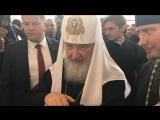 Патриарх Кирилл и Батюшка онлайн