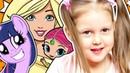 ИГРАЕМ В КУКЛЫ Джинны Шиммер И Шайн Кукла Барби Куклы LOL Малышки Шопкинс Видео для детей Дисней