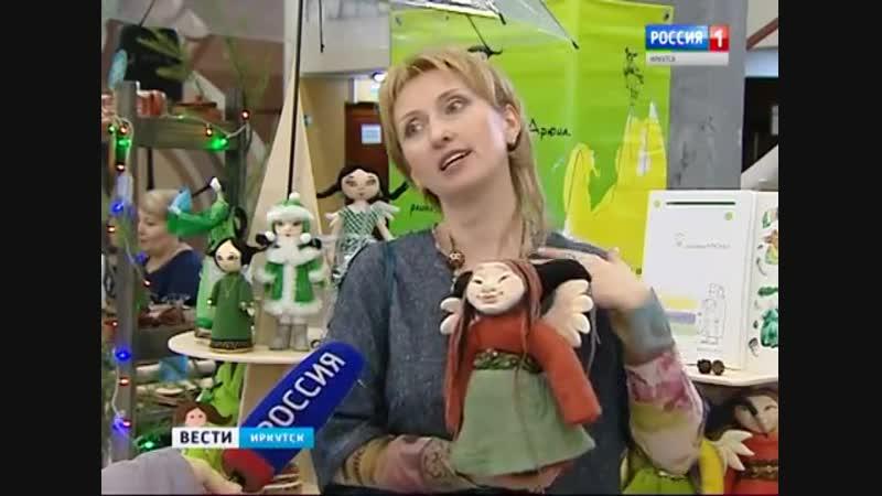 В Иркутске прошла ярмарка экотоваров «Сделано на Байкале»