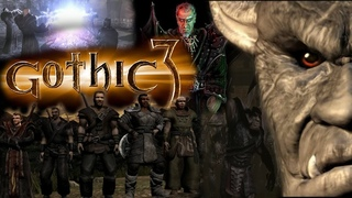Gothic 3 Путь Паладина  ▶️ Готика Прохождение