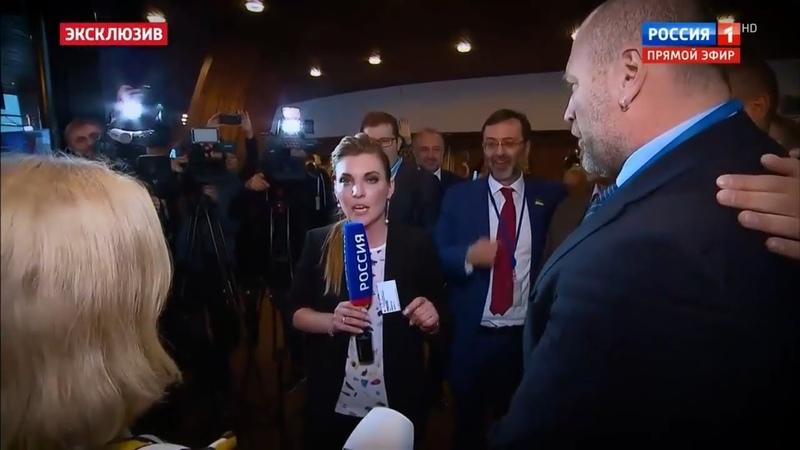 ЭКСКЛЮЗИВ. Украинская ИСТЕРИКА в ПАСЕ клоунада, цирк и шапито!