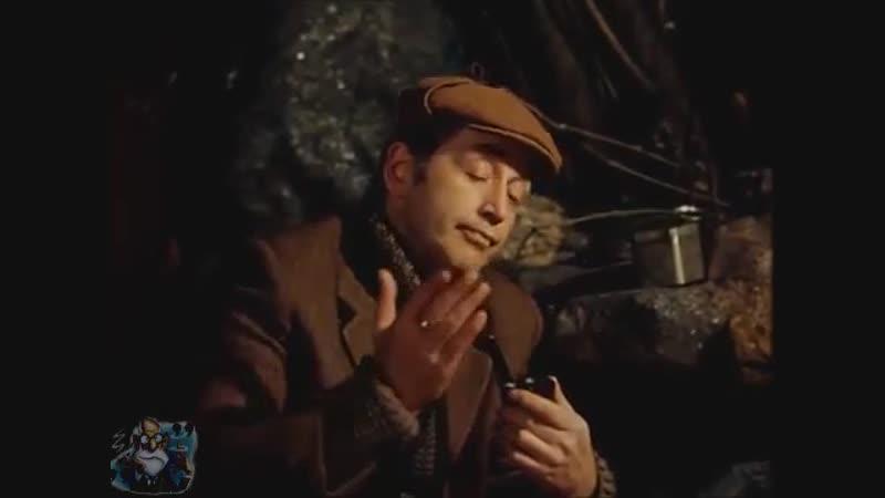 Приключения Шерлока Холмса и доктора Ватсона. А любовь, Ватсон....