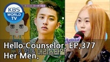 My Sister is a fan of 9 idol groups. Please help my sister.[Hello Counselor Sub:ENG,THA/2018.8.27]