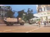 Момент наезда ЗРК «Бук» на здание в центре Киева попал на видео