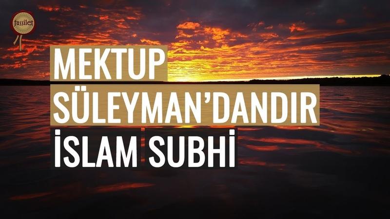 Rahman, Rahim Olan Allah'ın Adıyla Başlıyor! İslam Subhi