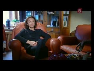 Живая история | Балет и власть. Вацлав Нижинский (2 серия)