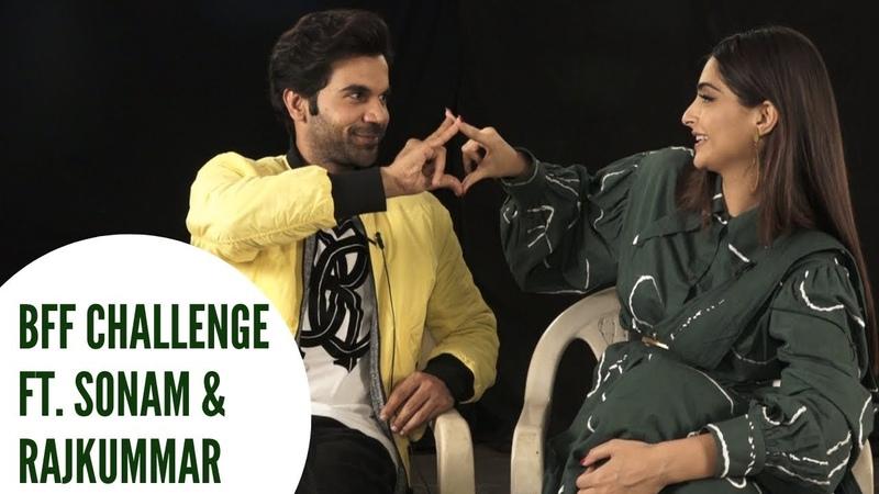 BFF Challenge Ft Sonam Kapoor And Rajkummar Rao POP Diaries Exclusive