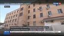 Новости на Россия 24 В СИЗО нашли предполагаемое орудие убийства директора Роскосмоса