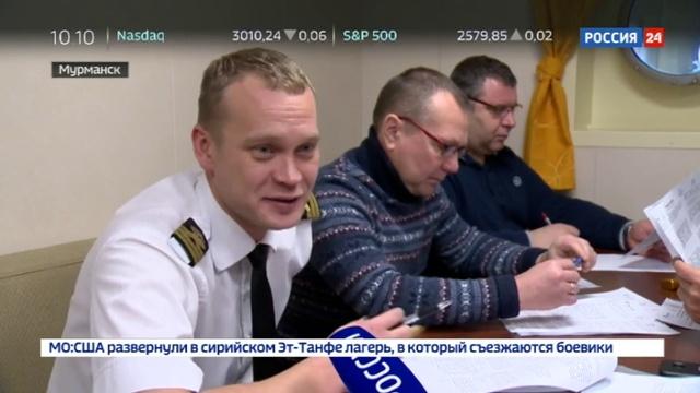 Новости на Россия 24 • Этнографический диктант написали мурманские моряки