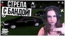 СТРЕЛА С БАНДОЙ! 🔥 CRMP GTARP