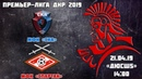 Голы. СКА (3:3) МФК Спартак 21.04.2019