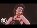 Танго, танго, танго Фильм-концерт в постановке Татьяны Тарасовой. 1987 г.