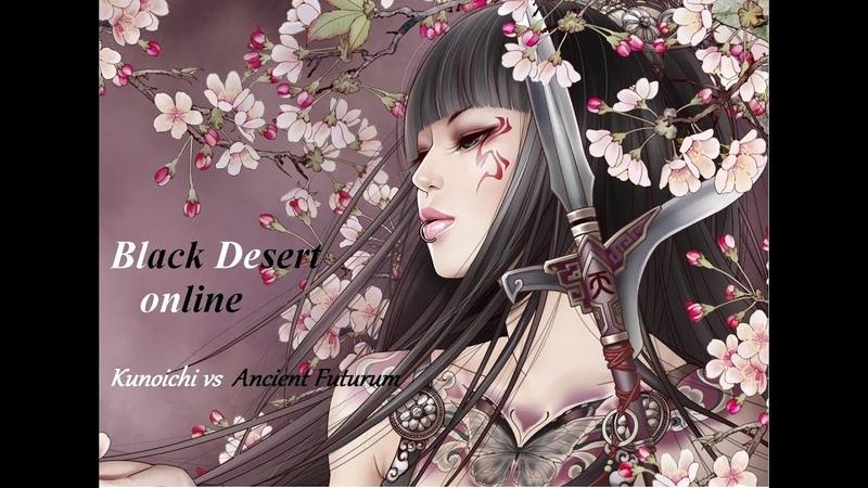 Black Desert - Kunoichi vs Ancient Futurum boss from rift