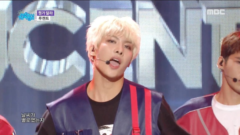 [HOT] LUCENTE - YOUR DIFFERENCE , 루첸트 - 뭔가 달라 Show Music core 20180929