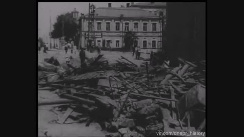 Днепропетровск, 1929 год. Уборка города после сильного ливня