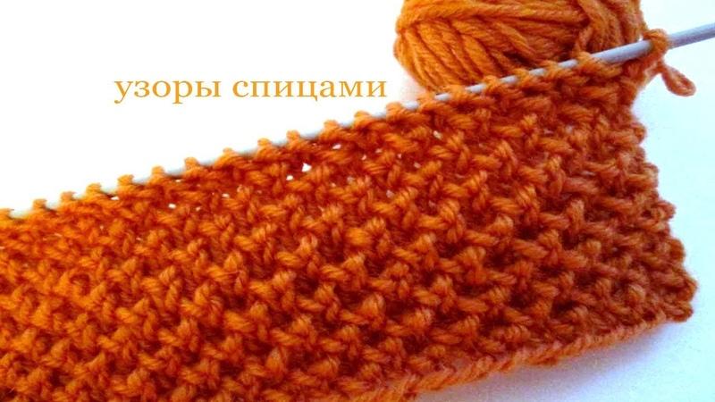 39 Узоры спицами рельефный для свитера Светлана СК