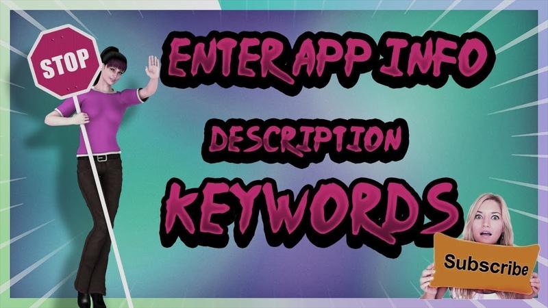 Enter app info description keywords - how to setup seo keywords