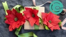How to Make a Heavy Crepe Paper Poinsettia - Winter Garden Pack Starter Flower