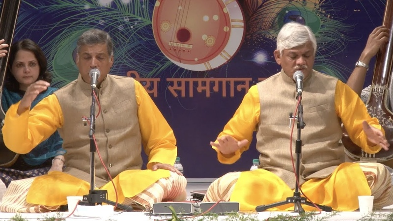Svaralankara - 9th Annual Music Festival 2018 - Dhrupad Vocal by Gundecha Brothers