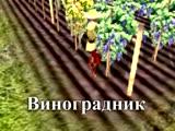 Пьяные крестьяне в Stronghold 2
