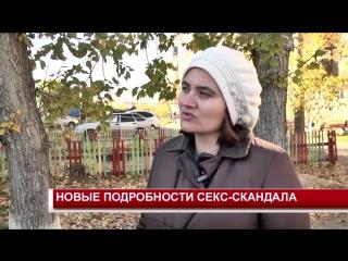 Учительница из Канска, которая писала школьнику откровенные сообщения, дала интервью