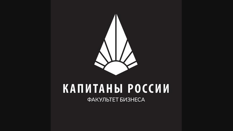 Карате Киокушинкай. Капитаны Ростов