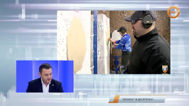 ССЦ ЛЕГИОН. Гость в студии - Игорь Тиханов.