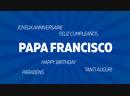 С днем рождения Папа Франциск. Panama2019