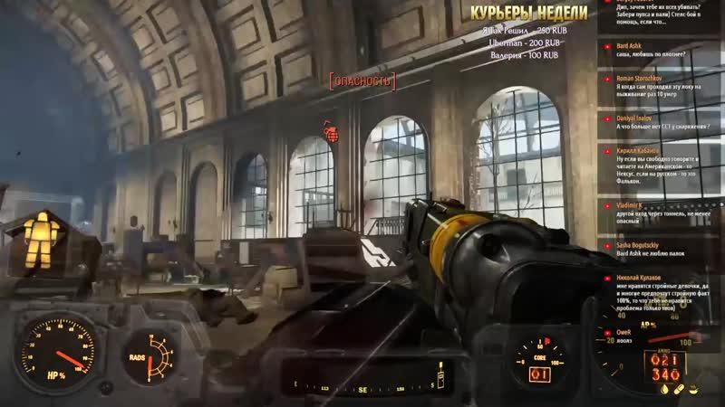 [Deep Cape] Fallout 4 (Без смертей, сложность - выживание) 3 НУЖНО БОЛЬШЕ ВЕНТИЛЯТОРОВ
