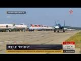 Первые в ЦВО Су-34 переброшены на аэродром в Челябинской области