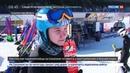 Новости на Россия 24 • Российские паралимпийцы готовятся к Играм на Сахалине