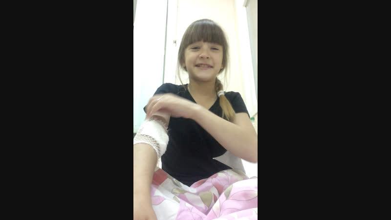 Алёна Миронова — Live