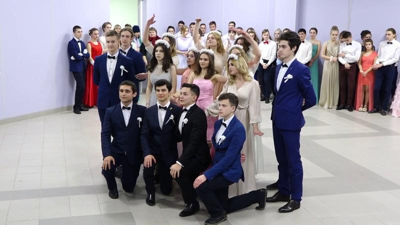 Трубчевская гимназия им М Т Калашникова