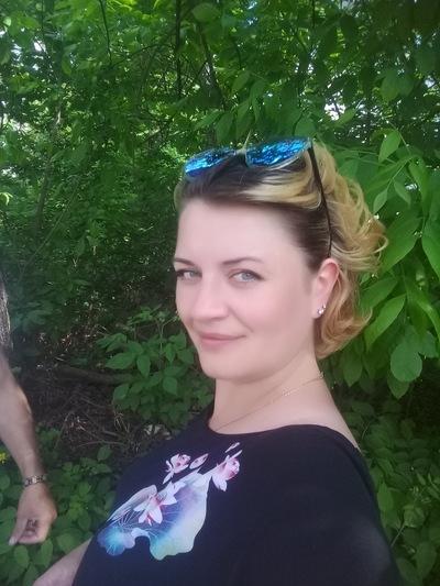 Женя Кущенкова