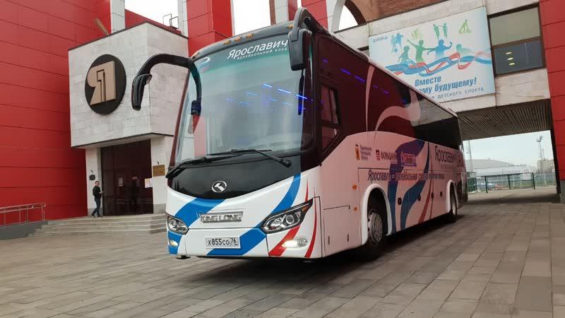 Передача автобуса ВК «Ярославич»