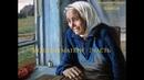 Повесть Молитва матери 2 часть читает Светлана Гончарова Радио Голос Мира