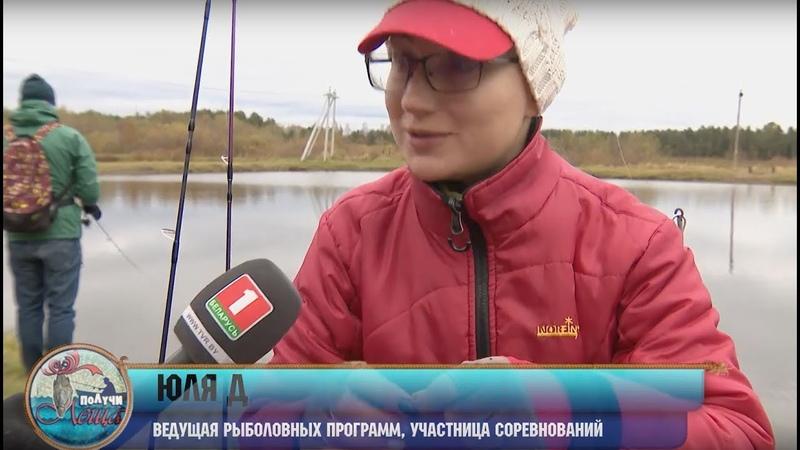 Турнир по ловле прудовой форели БСБ Trout II. Репортаж