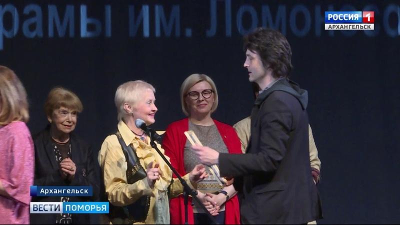 В Архангельске завершился Международный фестиваль «Родниковое слово»