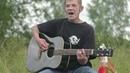 Бомж виртуоз играет на гитаре луче оригинала