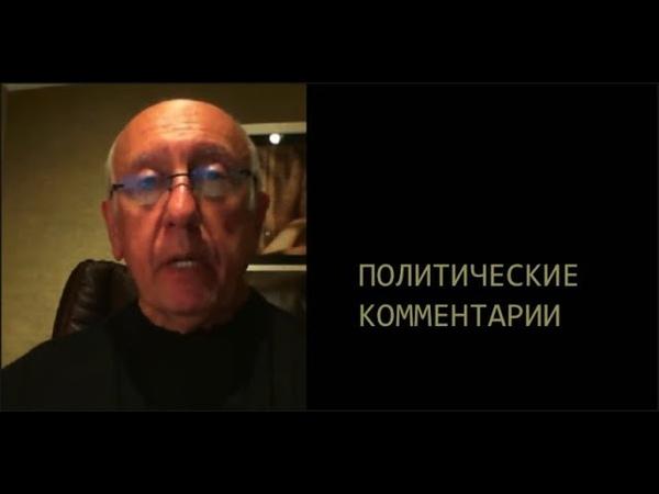 237: Бунт Ихтамнетов, шантаж Европы и где бедному Путину взять деньги?