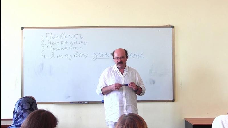 Лекция К. Ольхового Труд и отдых. Часть 1.Режим труда и отдыха (31-07-2016)