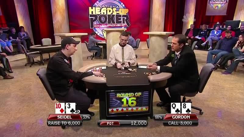 Brilliant game of starry Erik Seidel on big poker tournament