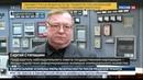 Новости на Россия 24 Почти ТЭС в Тынде открыли новую центральную котельную
