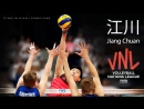 The Best of Jiang Chuan 江川 Volleyball Nations League 2018 ᴴᴰ